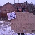 北京訪民張淑鳳夫婦於元旦前打出「真正揭不開鍋的張德利家只能向手中掌控6千餘億資金的維穩大老闆借生活費。」(權利運動)