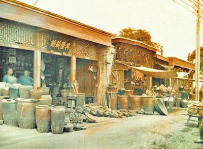 1913年,北京(Albert Kahn 博物館)