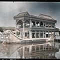 1912年6月29日,北京頤和園。(Albert Kahn 博物館)