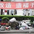 中國經濟不斷下滑已使中共當局如坐針氈,擔憂經濟的崩潰導致其政權的解體。一邊稱不再進行大規模經濟刺激,不以GDP排名比高低,但又開始含蓄的加大了投資的力度。GDP政績已成讓中共崩潰的毒藥,讓當局如坐針氈。圖為,北京一景。 (PETER PARKS/AFP/Getty Images)