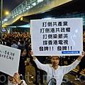 數以萬計的香港市民11月6日趁立法會表决特權法調查電視發牌風波之際,到政府總部和立法會集會,要求立法會通過特權法調查電視發牌真相,他們現場高呼梁振英下台和打倒共產黨。(宋祥龍/大紀元)