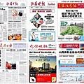 11月7日,山西太原出版的各個報紙頭版一片「和諧」,沒有提到山西太原爆炸案,而6日晚央視「新聞聯播」也「漏報」此事。有媒體人稱,媒體已死。(網絡圖片)