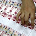 截至9月末,中國廣義貨幣投放量已達107.7萬億元。人民幣的外升內貶令中國的企業和民眾痛苦不堪。(AFP)
