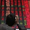 三中全會開幕 滬深兩市股票大跌