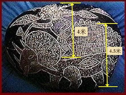 在這個伊卡石刻上,一個「格里托里西克人」手持板斧騎著恐龍飛奔。(網絡圖片)
