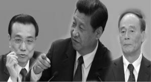 當局將進一步加強中紀委的反腐力度,為當局的「改革」護航。(網絡圖片)