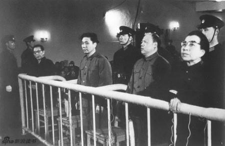 1980年11月20日,由鄧小平操控的中共特別法庭開始「審判」林彪、江青「反革命集團案」。(網絡圖  片)