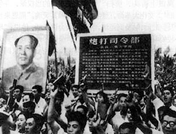 1966年,毛澤東發表《炮打司令部》,掀起十年文革腥風血雨。(網絡圖片)