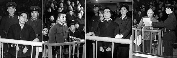 1980年11月,江青等「四人幫」成員被鄧小平操控的中共特別法庭審判、定罪,成毛澤東和中共集體罪  惡的替罪羊。左起被告:張春橋,王洪文,江青,姚文元。(AFP)
