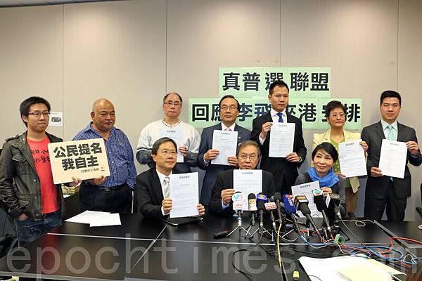 真普選聯盟召開記者會,對李飛不會見全體立法會議員表示失望和遺憾,召集人鄭宇碩重申要求中共聆聽香港市民的意見。(蔡雯文/大紀元)