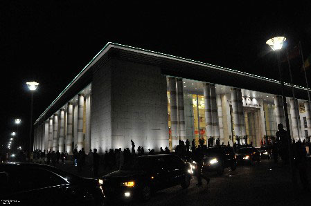 塞內加爾達喀爾國家大劇院(網絡圖片)
