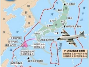 美軍戰機堂而皇之飛越東海防空識別區引網民熱議
