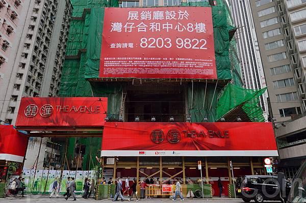 市建局以豪宅價發售的灣仔利東街重建項目囍匯2期,於今日發售的首批220伙,不足4小時內全數沽清。(宋祥龍/大紀元)