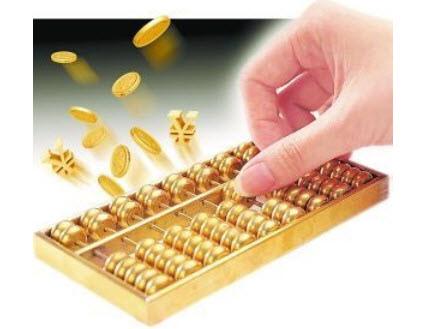4、投資理財起步太晚;