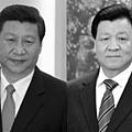 劉雲山挑釁習近平改革論 《求是》反擊 局勢混亂