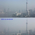 上海翼碼公司提供的同一地點從12月開始以來的圖片,清晰表達說明上海陰霾的每天污染程度,最後今天的圖片浦東東方明珠的標識一點都都看不見了(網絡圖片)