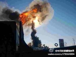 河北滄州一液化氣站發生十餘次連環爆炸。(網絡圖片)
