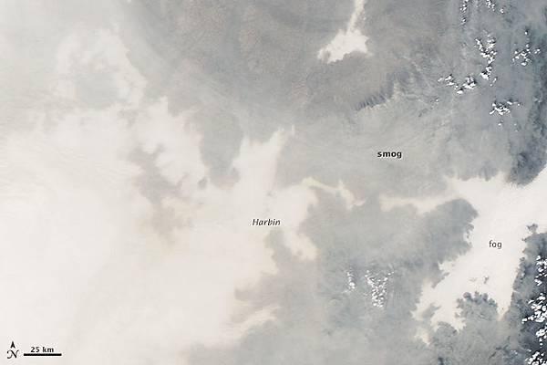 美國航天局10月21日拍攝的哈爾濱上空的陰霾。(美國航天局)