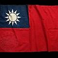 抗戰時中國軍隊使用過軍旗。(網絡圖片)