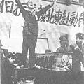 上海青年300多人組成的「赴東北援馬抗日團」。張少傑團長在火車站向歡送人群致訣別詞:「除非我們死,我們決不回來!」(網絡圖片)