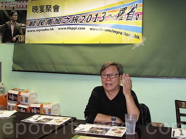 香港立法會議員黃毓民,12月17日晚匆匆告別聖地亞哥,抵達其美國行的第三站洛杉磯,在蒙市KT餐  廳和當地粉絲聚會,探討香港民主進程。(劉菲/大紀元)