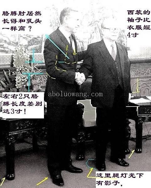 江澤民會見舒爾茨的照片在網路出現不久,即被判定是PS造假照片。(網絡圖片)