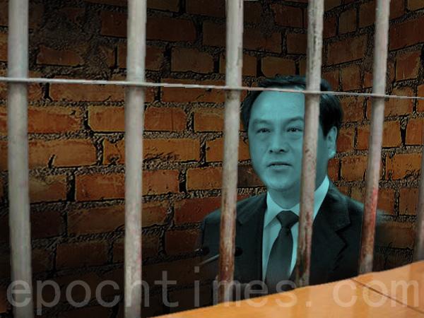 12月20日晚間,中共中紀委監察部網站發佈消息稱,中共「610」辦公室主任兼公安部副部長的李東生正接受調查。(大紀元合成圖片)