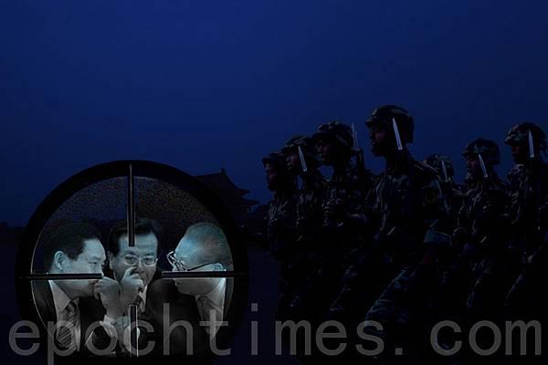據中南海核心層人士披露,3月19日夜,「周永康調動北京地區附近的武警,規模非常大,包圍了新華門和  天安門,並把中南海的新華門控制」。胡錦濤的大秘令計劃也隨即調動中央警衛局的兵力進行抵抗。(大  紀元合成圖片)
