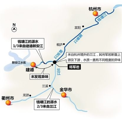 近日,杭州自來水再現詭異的異味, 官方109項水質指標分析檢查竟然沒有發現異常,查不出原因。(網絡圖片)