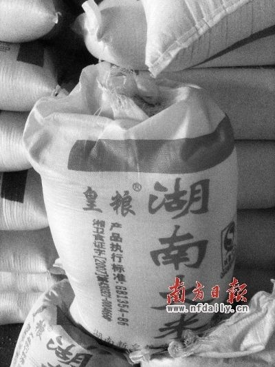 深圳糧食集團公司從湖南購入的近一萬五千噸大米被測出重金屬鎘超標。(網路圖片)