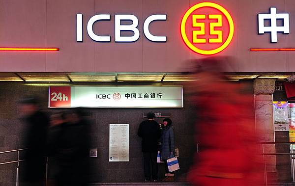 中國大陸官方數據顯示,2013年以來銀行不良貸款餘額呈持續上升趨勢,前三季度新增不良總量達647億元,不良貸款率為0.97%,較上年末增加0.02%。圖為,北京一工商銀行外。(FREDERIC J. BROWN/AFP/Getty Images)