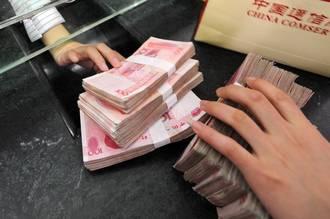 外媒:農曆新年來臨 中國貨幣市場風聲鶴唳