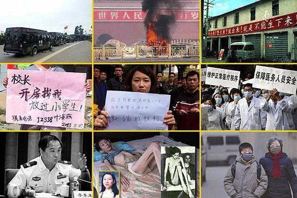 十大中國天怒人怨新聞,即將翻過的2013年對中國人而言是一個極其動盪的多事之年,天怒人怨似乎到了一個臨界點,冤案遍地、整個社會充滿戾氣,隨時可能爆發。各種爆炸案頻發,風起雲湧的維權抗暴也日趨激烈,伴隨著中國遍及大江南北的陰霾,連西藏拉薩也未能倖免,令人感到壓抑和窒息。(大紀元合成圖)