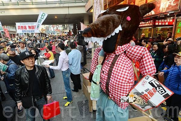 參加2014元旦大遊行的民眾,很多民眾有備而來,自備抗議標語橫額。(宋祥龍/大紀元)