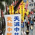 2014年香港元旦大遊行,雄壯的天國樂團演奏、整齊的遊行隊伍和幡旗橫額,使法輪功學員成為最受矚目的陣列。(宋祥龍/大紀元)