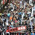 香港民間人權陣線與真普選聯盟發起的元旦大遊行,被視為香港民意與中共抗衡的重要一戰。(宋祥龍/大紀元)
