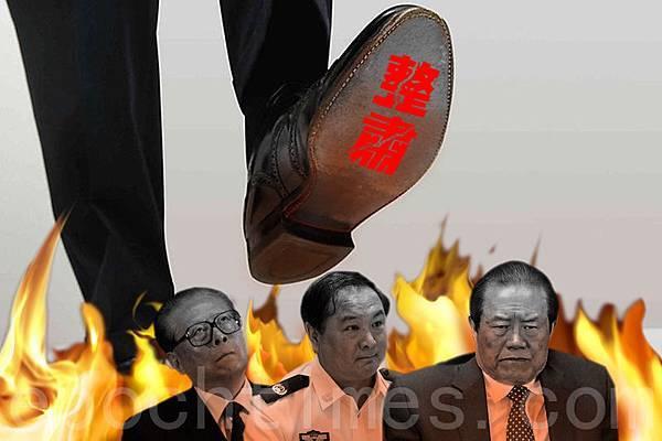 隨著「610」前後任頭目周永康、李東生被抓,今年新年初,對政法系統內部要大整肅的信號再被釋放。(大紀元合成圖片)