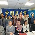 2013年歲末,中國民主黨海外聯合總部召開「三民主義看中國」研討會。前排右一中國民主黨海外聯合總部主席,會議組織者吳江先生,左二姜友陸先生。(自由亞洲電台)