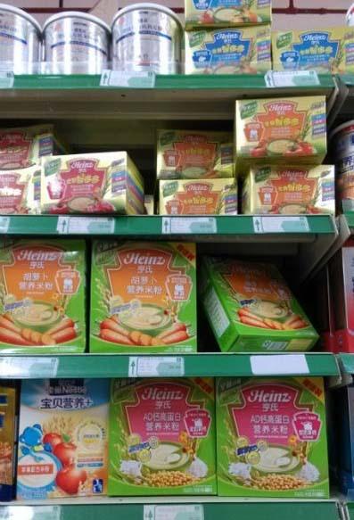 """來自國家食品安全風險監測顯示,""""亨氏""""、""""貝因美""""、""""旭貝爾""""品牌的23份以深海魚類為主要原料的嬰幼兒  輔食被發現汞含量超標。"""