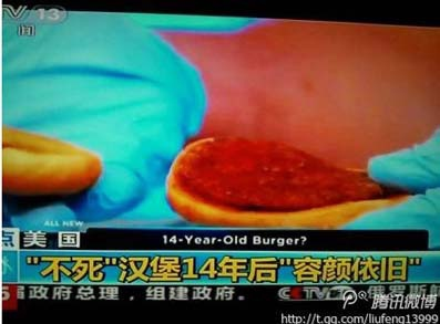 據央視新聞24小時播報:美國一男子,將存放14年之久的漢堡拿出,送往某食品健康節目鑑定,內含有大量防腐劑,  對人體有極大傷害。希望大家為了健康,少食用此類食品。