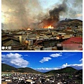 1月11日凌晨,雲南香格里拉縣獨克宗古城發生重大火災。(火災前後對比圖片)
