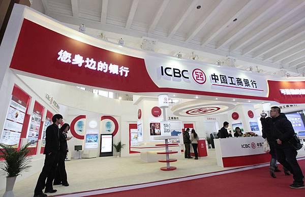 快速發展的信託和銀行理財產品成為中國影子銀行主要兩大陣地。影子銀行和銀行間又有密切聯繫,其風險和危機  產生共振。圖為2012年12月22日,在北京金融展上的工商銀行展台。(圖片來源:大紀元資料庫)