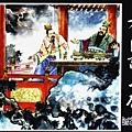 曹操青梅煮酒論英雄:「今天下英雄,惟使君與操耳!」(網絡圖片)