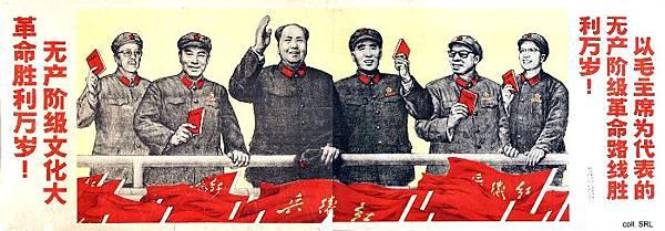 中共未放棄階級鬥爭