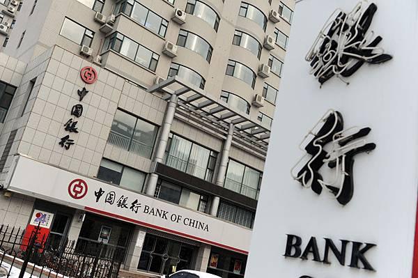 隨著現金需求在中國新年前夕猛增,央行大量注資提前預防一個潛在的流動性危機。圖為山東濰坊中國銀行 (大紀元資料室)