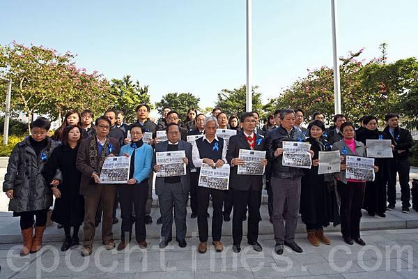 香港立法局泛民主派議員和明報員工一起呼籲各界捍衛香港的新聞自由。(潘在殊/大紀元)