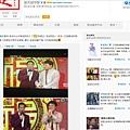 《楚天都市報》官方微博「吐槽春晚」,批評成龍報錯拳、說錯話截圖(網頁截圖)