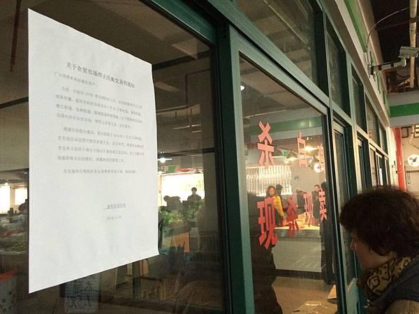 日漸嚴重的陰霾和H7N9禽流感成為大陸民眾過年期間的熱點話題,令民眾在喜慶的節日愁雲瀰漫。圖為,2014年1月29日,杭州市富陽的菜場,禽交易暫停,攤位已經人去攤空。(大紀元資料室)