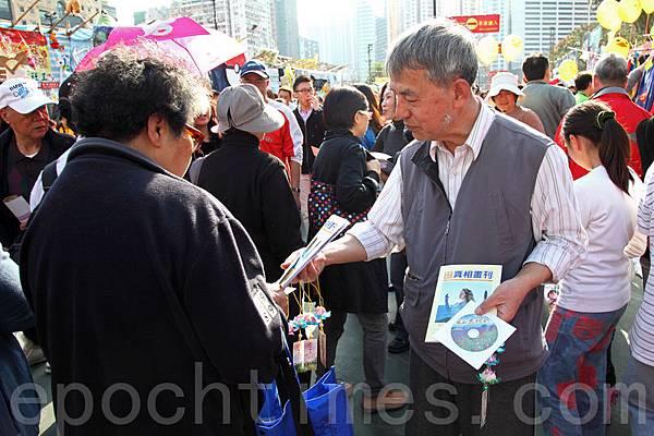香港法輪功學員向市民派發真相資料和精緻的蓮花,希望將大法美好帶給市民。(潘在殊/大紀元)