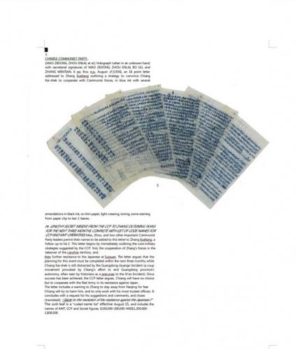 張學良的飛機駕駛員海嵐.里昂所收藏的西安事變私人文件曝毛澤東中共賣國鐵證。(網絡圖片)